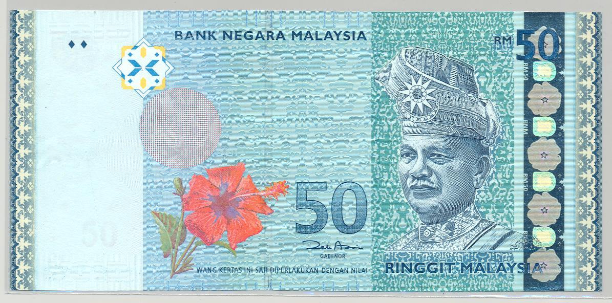wang kertas malaysia rm50 edisi ke12 50th merdeka logo